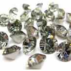 【メール便対応】SWAROVSKI(スワロフスキーエレメント) Vカットストーン ブラックダイヤモンド7mm(4粒)