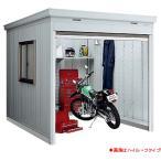イナバ物置 ガレージ バイク保管庫 FXN-2234S(一般型)