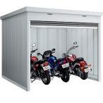 イナバ物置 ガレージ バイク保管庫 FXN-2630H(一般型)