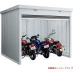 イナバ物置 ガレージ バイク保管庫 FXN-2630S(一般型)