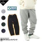 コンバース CONVERSE 裏ボア パンツ あったかパンツ 裏起毛 メンズ ルームウェア スウェット スウェットパンツ ジャージパンツ ジャージ