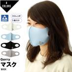 GERRY ジェリー ファッションマスク ファッション マスク メンズ レディース 洗える 2枚入り スポーツ メーカー 黒 ブルー
