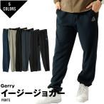 ジェリー GERRY ジョガー ジョガーパンツ テーパード パンツ アウトドアパンツ アウトドア クライミングパンツ メンズ レディース おしゃれ