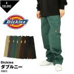 Dickies ディッキーズ ダブルニー ルーズフィット チノパンツ チノパン 14788800 ワークパンツ