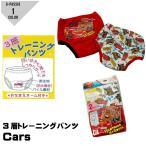 トレーニングパンツ カーズ cars 3層 2枚組み ディズニー お名前ネーム付き 90 95 100  トレパン レッド ホワイト キャラクター