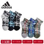 adidas アディダス ショート丈 3足組 スポーツソックス キッズ 子供 ボーイズ 男の子 靴下 強ソク 破れにくい