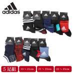 adidas アディダス ボーイズ ソックス 福袋 5足組 ゴースト スニーカー ショート キッズ 子供 靴下 グレー ブルー ネイビー ブラック