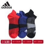 adidas アディダス スポーツ丈 3足組 ソックス キッズ ボーイズ 男の子 靴下 無地 杢 クルー丈 ブルー グレー ブラック