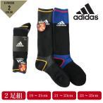 adidas アディダス ハイソックス 2足組 総パイル 靴下 キッズ 子供 スポーツ ボーイズ 男の子 土踏まずサポート グレー ブルー ブラック