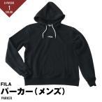 パーカー メンズ フィラ FILA ワンポイント シンプル フード