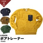 トレーナー メンズ ロゴス LOGOS おしゃれ ボア 冬 暖かい ポケット 部屋着 モコモコ アウトドア スウェット キャンプ