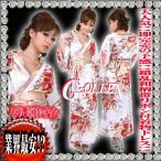 着物ドレス ロング ドレス 和柄 花魁 帯リボンセット HK 92941 白