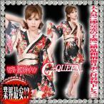 着物ドレス ミニ ドレス 和柄 花魁 帯リボンセット HK 92952 黒