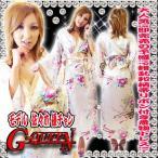 着物ドレス ロング ドレス 和柄 花魁 帯リボンセット HK 93011 白