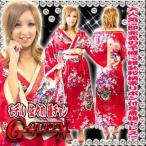 着物ドレス ロング ドレス 和柄 花魁 帯リボンセット HK 93013 赤