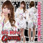 着物ドレス ミニ ドレス 和柄 花魁 帯リボンセット HK 93021 白
