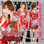着物ドレス ミニ ドレス 和柄 花魁 帯リボンセット HK 93023 赤
