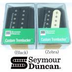 Seymour Duncan TB-5 Custom Trembucker セイモア・ダンカン カスタム トレムバッカー ハムバッカー ピックアップ