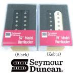 Seymour Duncan SH-1n(neck) '59model セイモア・ダンカン 59モデル ネック ハムバッカー ピックアップ