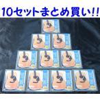 Headway Acoustic Guitar Strings Extra Light ヘッドウェイ 激安 アコースティック・ギター弦10セット エクストラ・ライト