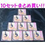 Headway Acoustic Guitar Strings Light ヘッドウェイ 激安 アコースティック・ギター弦10セット ライト