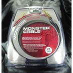 《※アウトレット商品 在庫処分品》 MONSTER CABLE M ROCK2-21 MONSTER ROCK 21ft (6.40m) モンスターケーブル モンスターロック