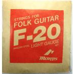 Morris F-20 Light Gauge モーリス フォークギター弦 ライト・ゲージ・セット