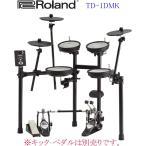 Yahoo!楽器屋のSAKAI[※お取り寄せ商品] Roland 【TD-1DMK】 V-Drums ローランド 電子ドラム・セット