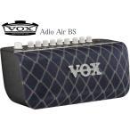 VOX 【Adio Air BS】 ヴォックス ボックス モデリング・アンプ&オーディオ・スピーカー