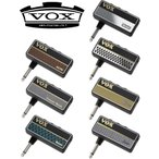 VOX amPlug2 (AC30/Classic Rock/Metal/Blues/Lead/Cl