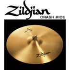 "Zildjian A Zildjian Crash Ride 18""(45cm) Aジルジャン クラッシュ・ライド シンバル"