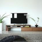 テレビ台 ローボード 伸縮 コーナー / GS-155TV
