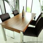 【デザイナーズ家具】天然ウォールナット×クロームシルバーレッグ 鏡面ハイグロスホワイト×クロームシルバーレッグ WA-T/C4  5点セット160テーブル+チェア4脚