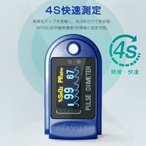 同製品最安値 2021最新 パルスオキシメーター のように健康管理 血中酸素 酸素飽和度 脈拍 心拍 自宅療養 オキシヘルパー 自動電源OFF機能付 日本語説明書付