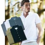 メンズ ポロシャツ GALLIPOLI camiceria ガリポリカミチェリア 製品染め洗い加工コットン鹿の子半袖カラーポロ