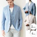 メンズ ジャケット リネン 綿麻 2ツボタンジャケット メンズスタイル 春夏 ブルー ベージュ  G-stage ジーステージ