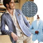 ショッピング麻 メンズ ジャケット 麻100% ジャガード ストライプ   麻 麻 580207 G-stage(ジーステージ)