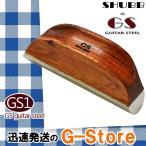 SHUBB シャブ スライドバー スチールギター用 the GS GUITAR STEEL GS1
