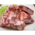 格安!!国産豚のバラ軟骨 1000g