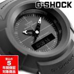 G-SHOCK AW-500BB-1E オールブラック 限定モデル AW-500復刻 メンズウォッチ アナログ 腕時計 逆輸入海外モデル