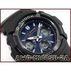 CASIO Gショック 限定 電波 ソーラー AWG-M100SB-2A