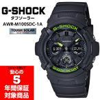 G-SHOCK AWR-M100SDC-1A Gショック ジーショック タフソーラー メンズウォッチ 腕時計 アナデジ ブラック イエロー CASIO カシオ 逆輸入海外モデル