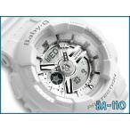 ベビーG BABY-G CASIO カシオ baby-g ベビーg アナデジ腕時計 ホワイト×シルバー BA-110-7A3DR