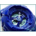 CASIO BABY-G カシオ ベビーG ベビージー 逆輸入海外 限定モデル ペアウォッチ アナデジ レディース 腕時計 ブルー BA-110BC-2ACR BA-110BC-2A