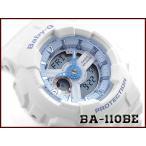 ベビーG Baby-G ベビージー 逆輸入海外モデル Beach Colors ビーチ・カラーズ カシオ CASIO アナデジ 腕時計 ホワイト BA-110BE-7ACR BA-110BE-7A