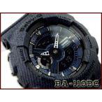 CASIO Baby-G カシオ ベビーG BA-110DC-2A1DR