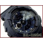 BABY-G ベビーG デニム DENIM'D COLOR 限定モデル CASIO カシオ アナデジ 腕時計 ブルー ネイビー BA-110DC-2A1