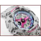 ショッピングCASIO CASIO BABY-G カシオ ベビーG フラワー・レオパード・シリーズ アナデジ 腕時計 グレー BA-110FL-8ADR BA-110FL-8A