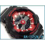 CASIO Baby-G カシオ ベビーG  海外逆輸入モデル レディース デジタル腕時計 ブラック レッド ウレタンベルト BA-110SN-1A