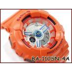 ショッピングbaby Baby-G ベビーG babyg カシオ CASIO アナデジ 腕時計 オレンジ BA-110SN-4ADR BA-110SN-4A